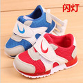 New 2016 Lighted Cool Children shoes Breathable Sneakers Hook&loop Children shoes For Unisex For Summer #1824