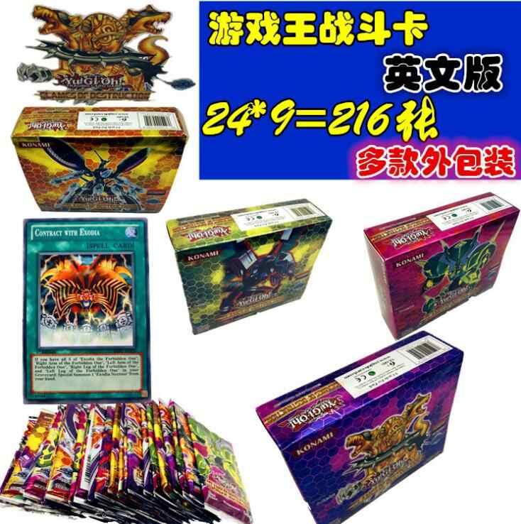 9 шт. 18 шт. 216 pcsGame YGO YuGiOh игральные карты открытки с героями мультфильмов Yugioh игральные карты Япония мальчик девочки Yu-Gi-Oh коллекция карт игрушки
