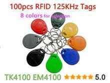100 шт. RFID метки 125 кГц, бесконтактные брелоки, кольцевая карта контроля доступа, 8 цветов для контроля доступа, времени посещаемости