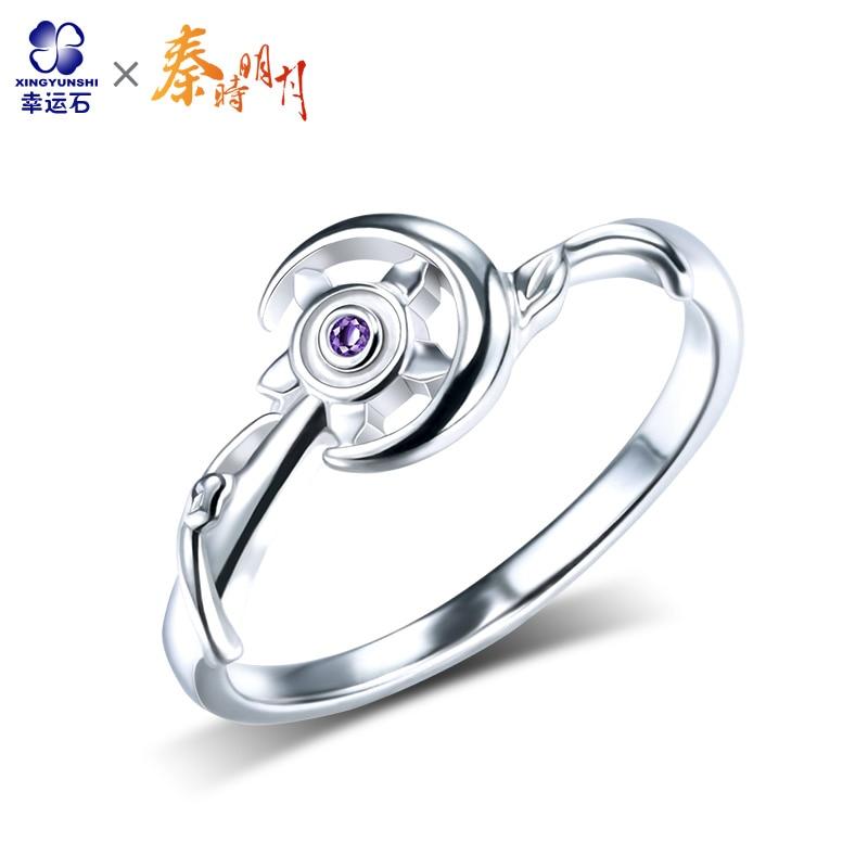 A Lenda de Qin anime ShaoSiMing 925 esterlina anel de prata dos desenhos animados quadrinhos