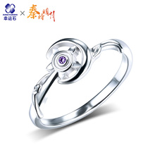 The Legend of Qin ShaoSiMing 925 sterling silver ring