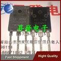 Бесплатная Доставка 20 ШТ. мощный выпрямитель SBL3040PT SB3040CT MBR3045PT S30D40C YF0913