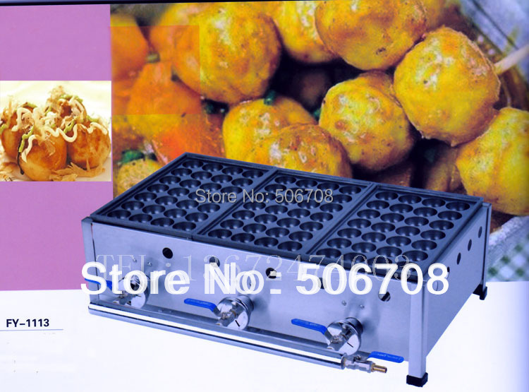 free shipping~Gas meatball maker three plate Takoyaki machine цена и фото