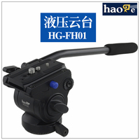 Adearstudio Best Professional Digital Camera Tripod case Universal Ball head with Fast Mounting Plate CD50