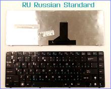 Russian RU Version Keyboard for ASUS B43 B43E B43F B43J B43S A42 A83S K43B K43E K43S UL30VT UL80 Laptop WITH BLACK FRAME
