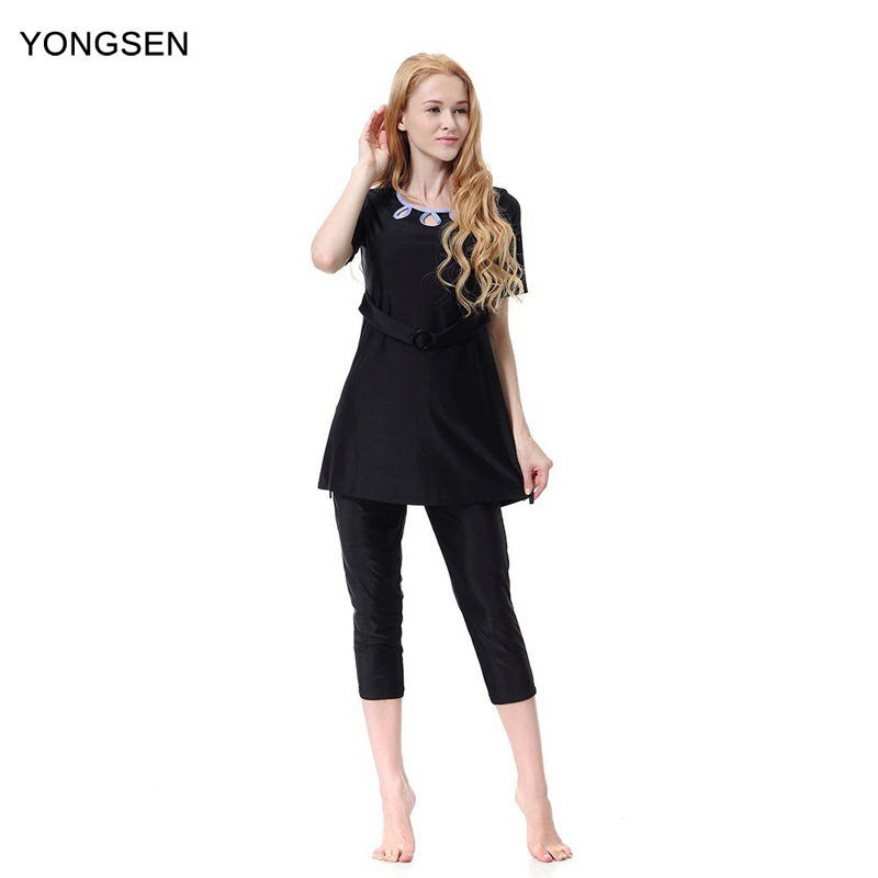 YONGSEN Muslim Swimsuit Islamic Lady Conservative Bathing Suit Full Cover Beach Skirts Muslimah Burkinis Short Sleeves Swim Wear