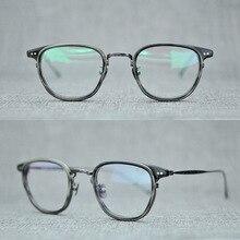 Titanium Vintage Round Optical Glasses Frame Men Retro Clear Lens Square Eyeglasses Women Prescription Spectacles Frames Eyewear