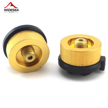 Outdoor Gas Stove Burner Adapter