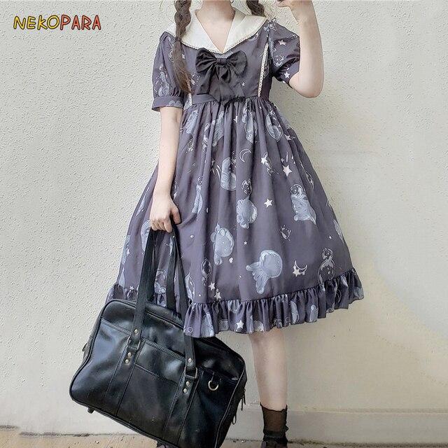 3cfb43e71dbf Glass Jellyfish Cute Woman s Lolita OP Dress Short Sleeve Sailor Collar Summer  Dress Nice Printing Sweet DarkGrey