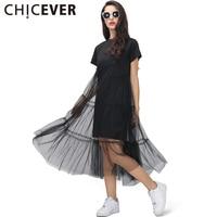 CHICEVER Summer Korean Plus Size Splicing Pleated Mesh T Shirt Dress Women Black Gray Color