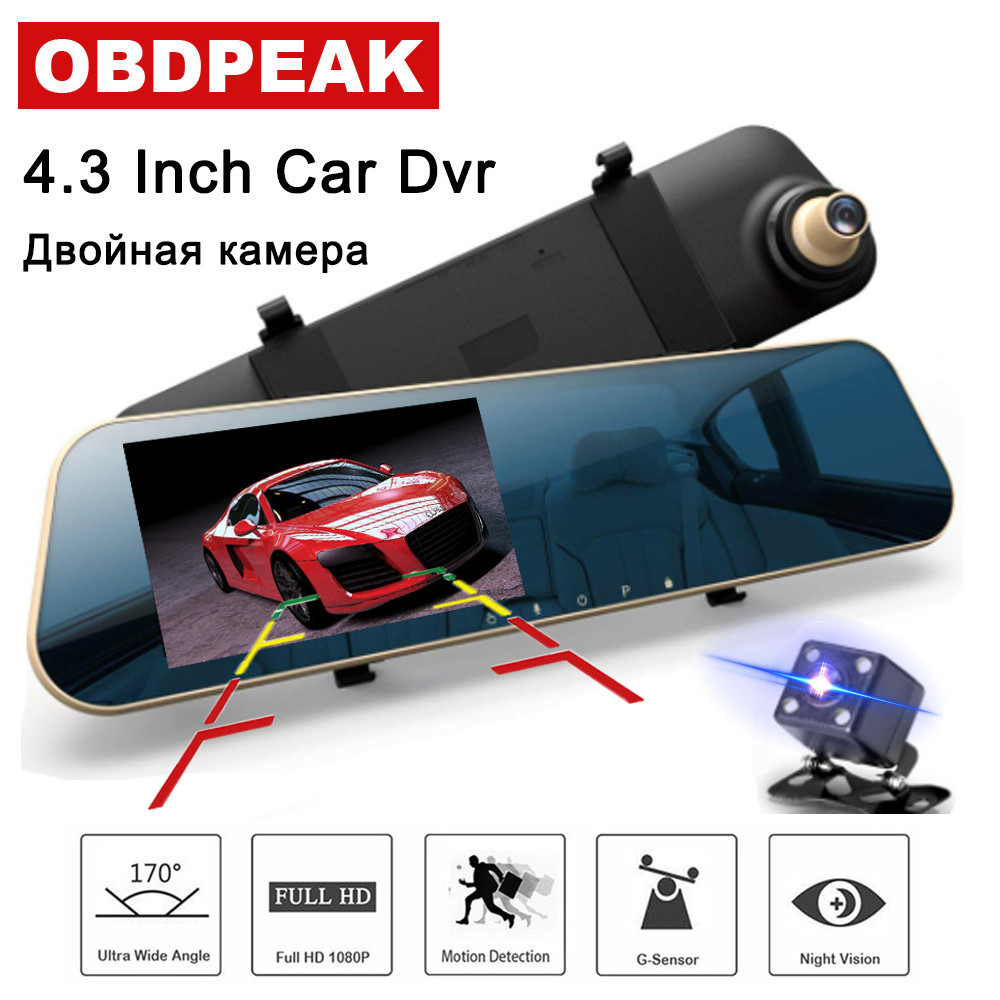 Smart Car Rearview Mirror 4 3 Inch Dual Lens Video Recorder HD1080P Auto Recording Dash font