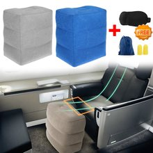 40x45x30CM Outdoor rest tools Car Airplane Inflatable Travel Footrest Parallel Seat Sleep Pillow Cushion