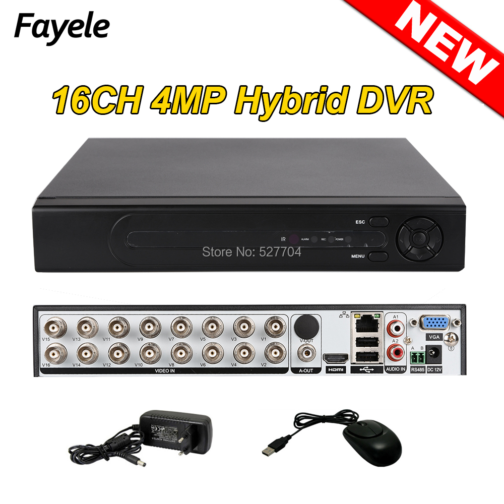 H.264+ H.265 Security 4MP 16CH AHD CVI TVI Analog IP Network 5-IN-1 Hybrid DVR NVR Surveillance 8CH AHD 4MP 8CH IP 4MP Hi3531A ninivision 5 in 1 security cctv dvr 4mp for ahd cvi tvi analog ip camera 4mp hybrid video recorder 4ch 8ch dvr motion detect