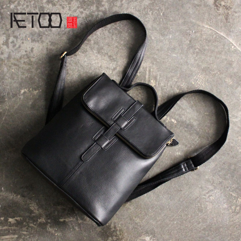 AETOO New head cowhide shoulder bag female leather college arts retro British business commute OL travel big backpack aetoo new leather women backpack cowhide retro shoulder bag fashion travel backpack lady bag embossed bag