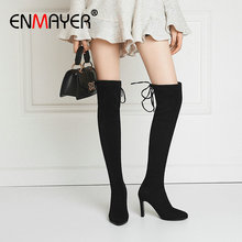 ENMAYER 2019 Winter New Faux Suede Slim Boots Thin Heels Pointed Toe Lace-Up Stretch Over-the-Knee Long Woman Boots Size 34-43 электрический духовой шкаф maunfeld eoeh 5811 bg