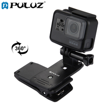 PULUZ Quick Release Clamp Mount For GoPro HERO6 360 Degree Rotating Backpack Hat Rec-mounts Go Pro Hero 5