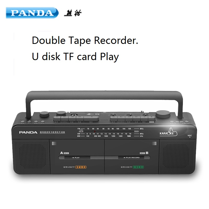PANDA  F-539 double tape campus radio students learning a foreign language karaoke radio repeater radio cassette recorder