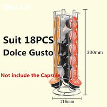 2019  Dolce Gusto Coffee Capsule Pod Holder Stand Rotating Iron Chrome Plating Muilt Suit Free Shipping