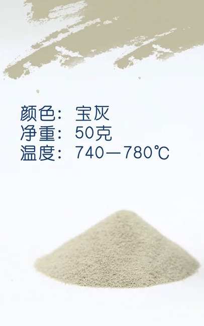 70 цветов, эмалированный порошок для украшения ювелирных изделий, натуральный материал, нетоксичный антикоррозийный 50 г/бутылка, импортная качественная ссылка 1 - Цвет: 18