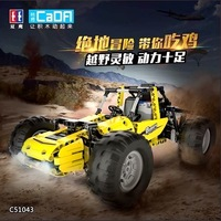 C51041/51043 Technic Series Remote climbing car Control Racing Car Building Block bricks baby toys education model gift
