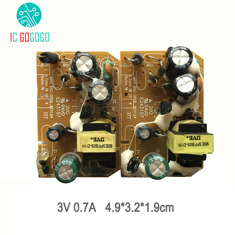 700mA 5V 0.7A AC-DC Switching Power Supply Module for Replace//Repair