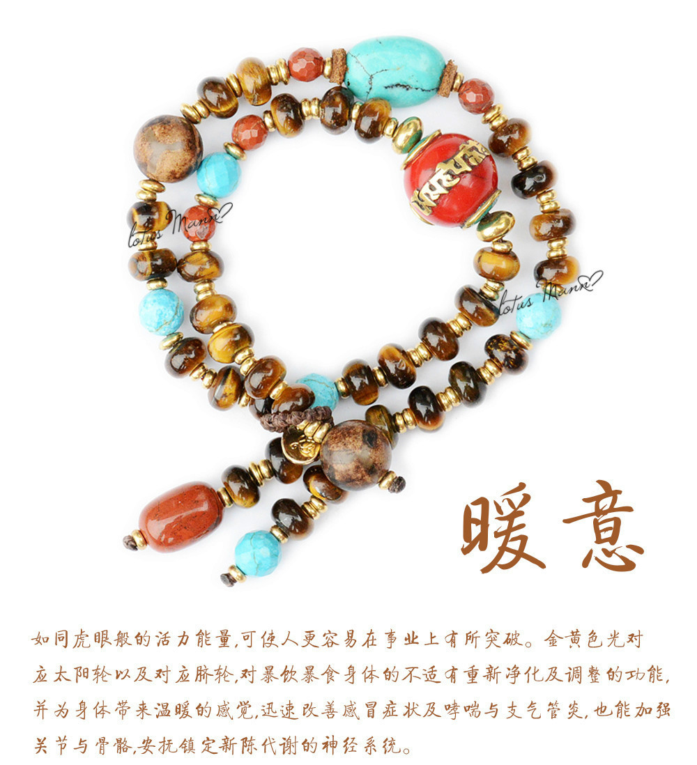 LotusMann Lucky help luck and warm tiger's eye twice new prabhutaratna Buddha bead bracelet