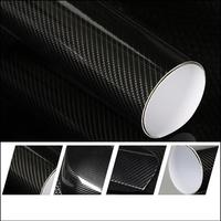50cmx200cm Car Sticker DIY 5D High Glossy Film Change Color Auto Exterior Carbon Fiber Accessories Interior
