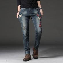 LOLDEAL Color New Mens White Skinny Jeans 3D Embroidery Flower Pattern Elastic Force Slim Fit Trousers Male Brand Pants