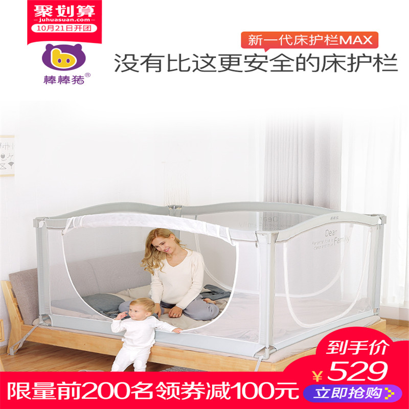 Lollipop baby shatter resistant protective infant child bed bed guardrail baffle 1.8 2 new No need to screw the door