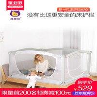 Lollipop baby shatter resistant Защитная детская кровать ограждение перегородка 1,8 2 Новый не нужно прикручивать дверь