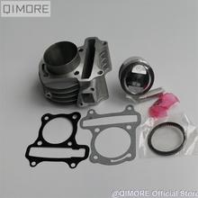 Scooter ATV 139QMB GY6 50 cc 39mm upgrade to 120cc 52mm big bore kit / 52mm Cylinder Set motorcycle big bore 50mm 13mm pin cylinder kit for gy6 80 80cc upgrade 100ccc 139qma 139qmb modified engine spare parts