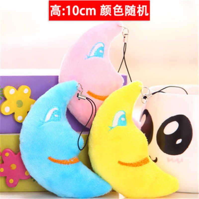 Estrela Da Lua dos desenhos animados Rosto Sorridente Boneca Brinquedos de Pelúcia Bonito Nuvens Pingente Decoração do Quarto Do Bebê Crianças Stuffed Pillow 4pcs