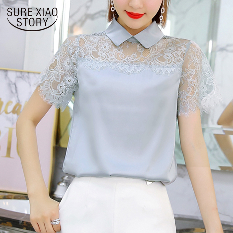 New 2018 Summer Lace Strapless Chiffon Women   Blouses     Shirt   Solid Hollow   Shirt   Short Sleeve Female Tops Clothing Blusas 0106 30
