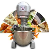 B15B20L Fully Automatic Commercial Flour Mixer Large And Noodle Machine Egg Machine Multi Functional Milk Machine