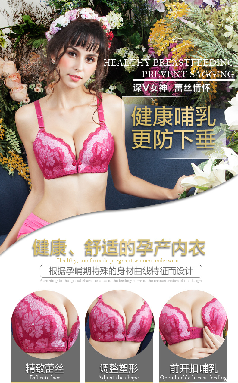 6cf311eab6b7a Europe new pregnant women underwear feeding breasts before the ...