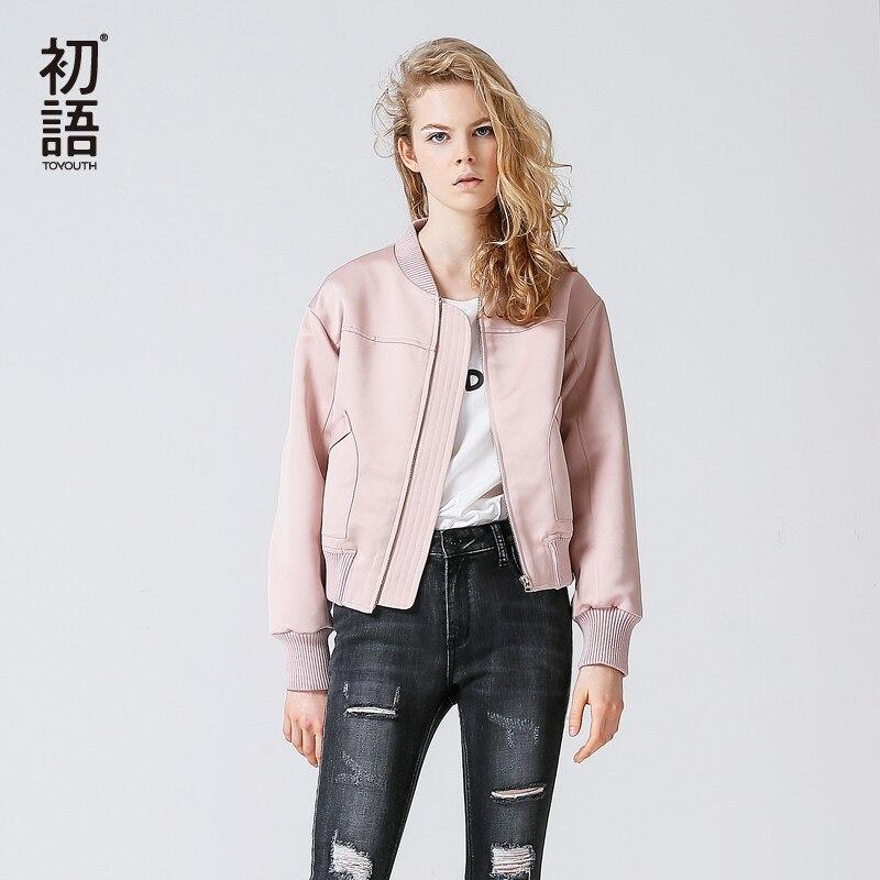 Toyouth Plus Cool Automne Blouson Mode Solide Femmes Rose Noir vestes de baseball Double Poches manteau court vêtements de plein air