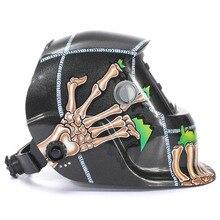 Solar Auto Welding Helmet Lens Arc Tig Mig Certified Grinding Electric Welder Face Mask Cap