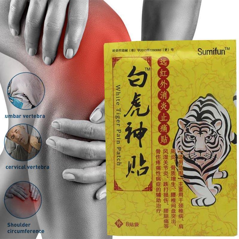 Sumifun 24pc/3pack white tiger king active medicine patch pain neck shoulder waist leg arthritis Relieve plaster Far-infrared U2