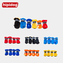 Hipidog Waterproof Pet Dog Shoes Winter Anti-slip Soft Shoes Rain Snow Boots Warm Thicken For Small Dog Chihuahua Socks Booties