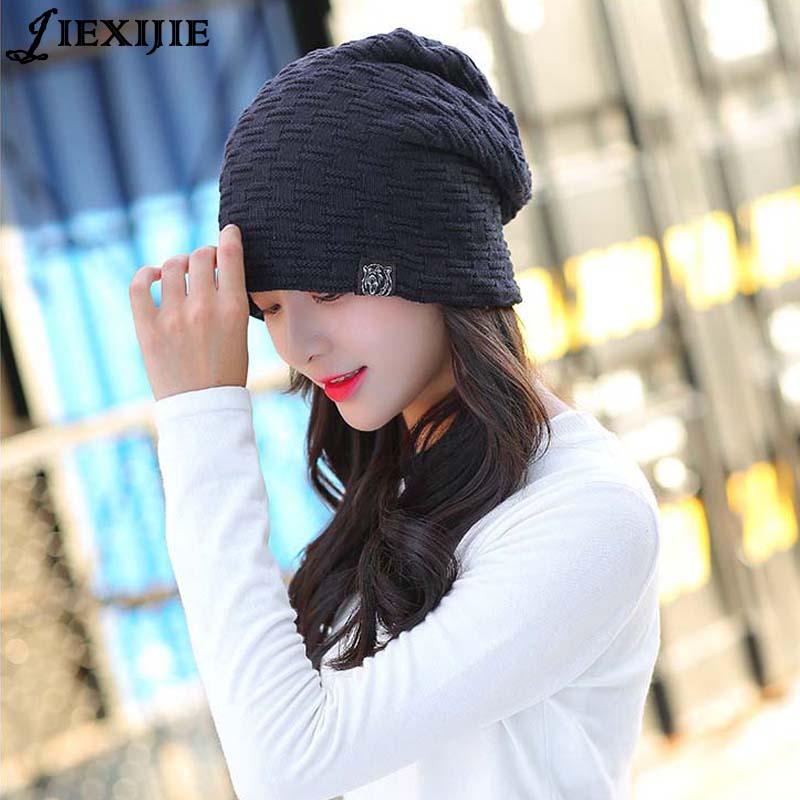 New Fashion Men Women Warm Snow Winter Casual Beanies Solid 4 Colors Favourite Knit Hat Cap Hip Hop Casual Male Bonne wholesale