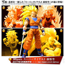 SHF S. H. Figuarts Dragon Ball Z Super Saiyan 3 Goku PVC Action Figure Collectible Modelo Brinquedos(China)