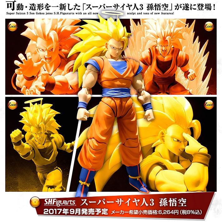 SHF S.H.Figuarts Dragon Ball Z Super Saiyan 3 Son Goku PVC Action Figure Collectible Model Toys