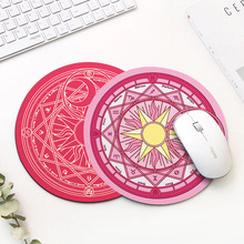 FULCLOUD Diameter 20mm , thick  2mm round mouse pad rubber coaster