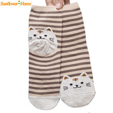 Newly Design Cute Cartoon Cat font b Socks b font Striped Pattern font b Women b