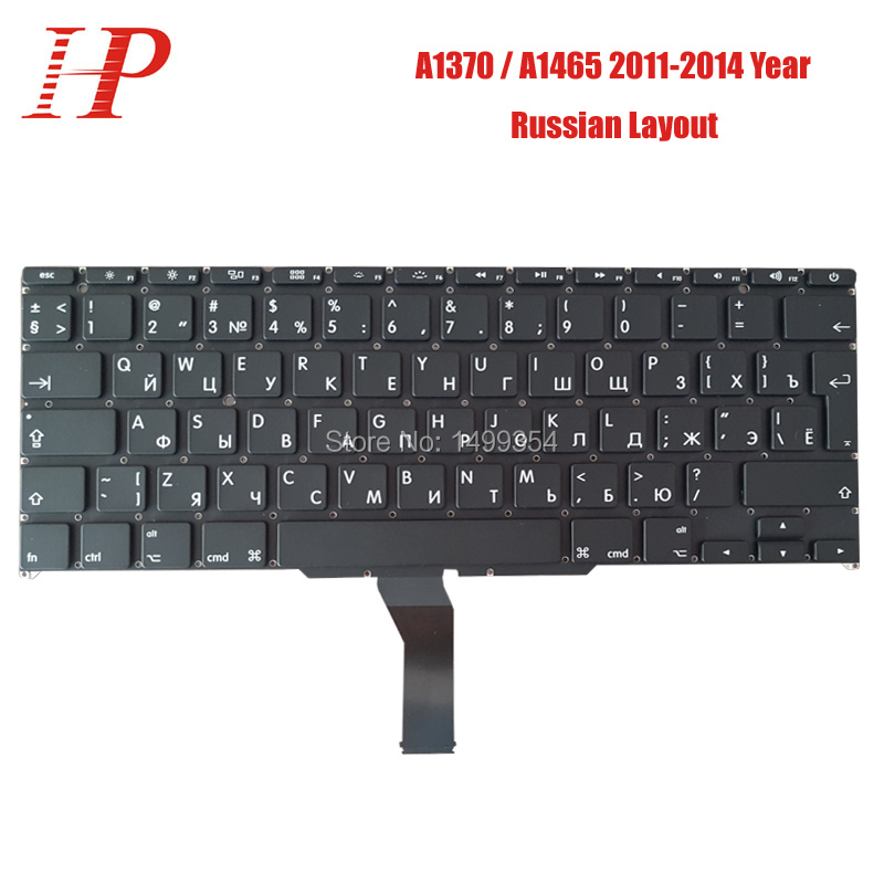5Pcs/Lot Laptop Parts Russian Keyboard RU Keyboard For Macbook Air 11″ A1465 MD223 MD224 MD711 MD712