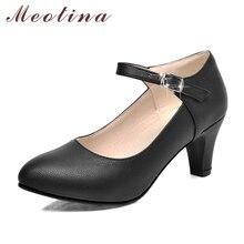 Jane Büyük Tıknaz Ayakkabıları