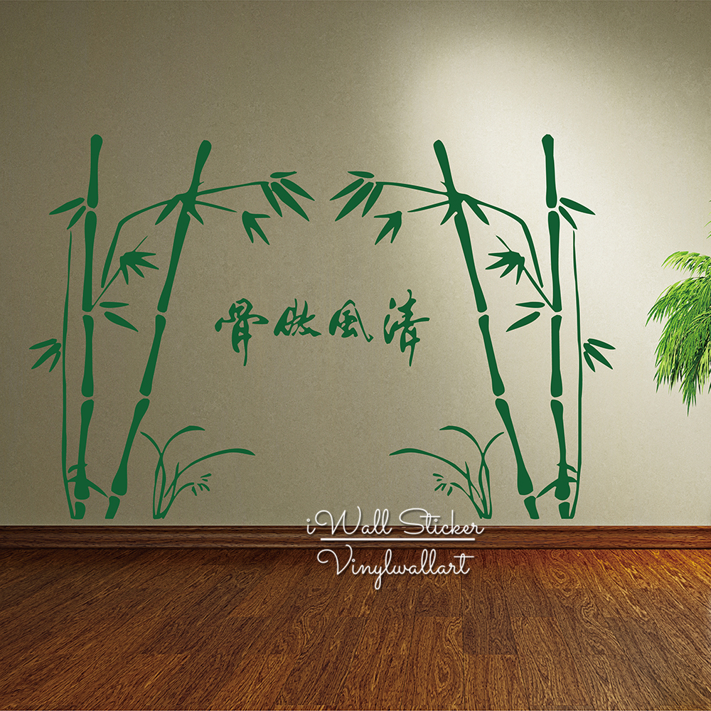 Traditional Chinese Bamboo Wall Sticker Chinese Style Quotes Wall Decal  Bamboo Home Decors Inspirational Lettering Cut Vinyl CS8 In Wall Stickers  From Home ... Part 88