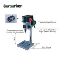 Berserker Precision Mini Bench Drill Power Easy drilling Machine 220V 150W 6.5mm Chuck BG 5158 Free Shipping