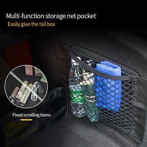 Image 4 - Malha tronco organizador de armazenamento do carro saco 40/50/60/80*25cm malha para tronco bagagem titular bolso adesivo náilon organizador automático no tronco