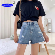 genuine/original Grapefruit beauty Official Store Summer Women Casual High Waisted wide-legged short loose jeans Wide-legged